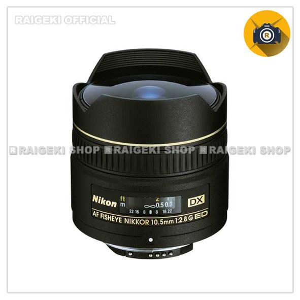 Nikon AF 10.5mm f/2.8G IF ED DX Fisheye - Hitam
