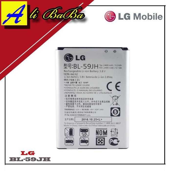 Baterai Handphone LG BL-59JH LG Optimus L7 II Lucid 2 Battery Original