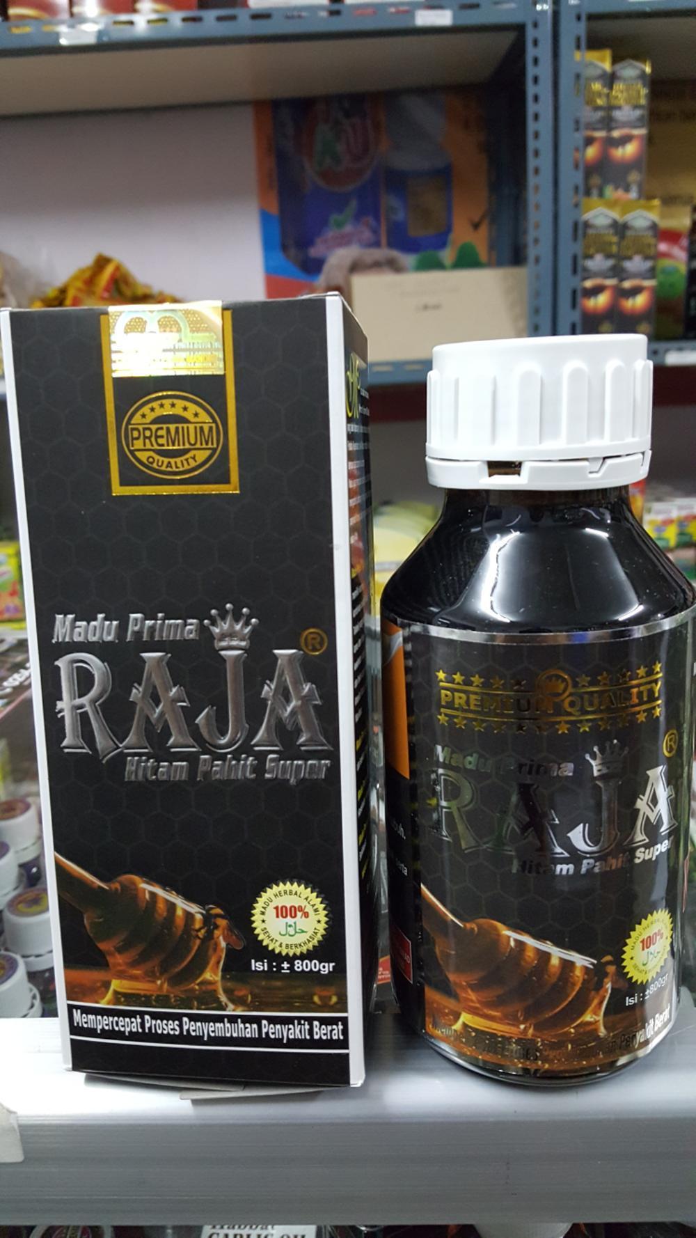 Beli Madu Pahit Hitam Super Bima 99 1botol Harga Rp 65000 Prima Raja Originalmadu Super800 Gram Di Lapak Kios Bunda Topmanagercilegon01