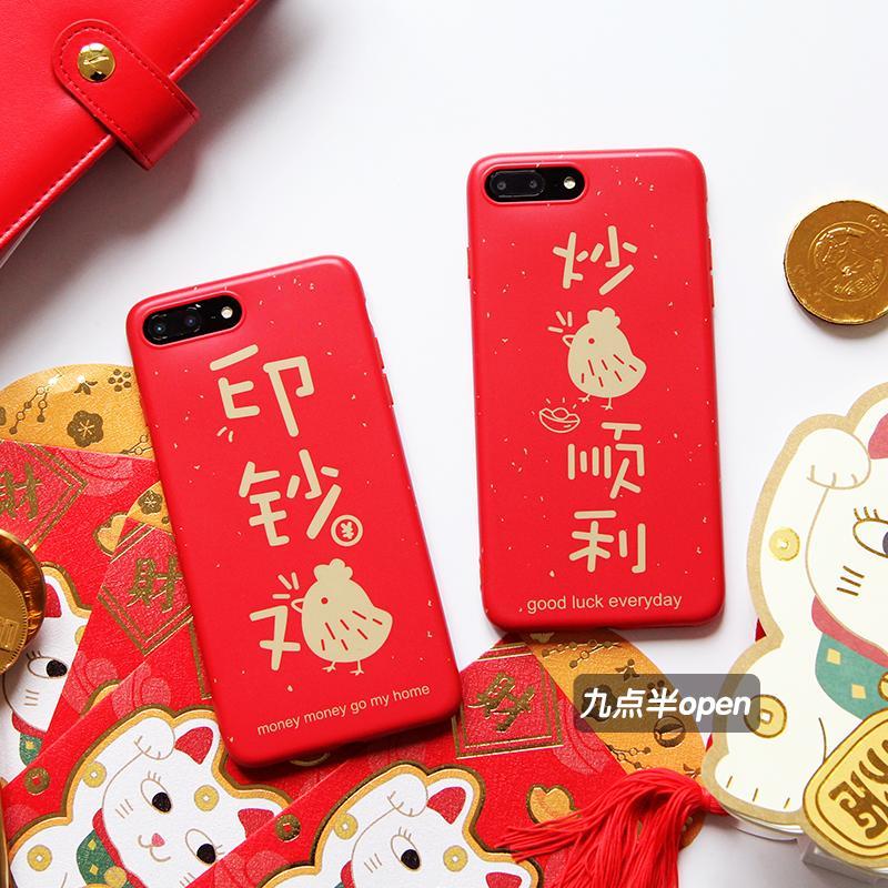 Mesin Cetak Iphone6p Plus Imut Merah Tahun Baru Anak Ayam