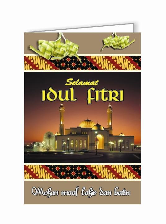 Kartu Ucapan Idul Fitri Masjid Batik Kuning