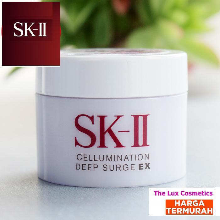 SK-II SK2 SKII Cellumination Deep Surge EX 15 Gr