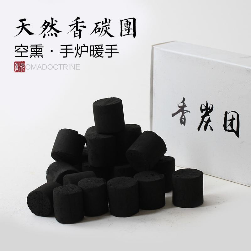 Karbon Kosong Dupa Tangan Hangat Tungku Dupa Arang