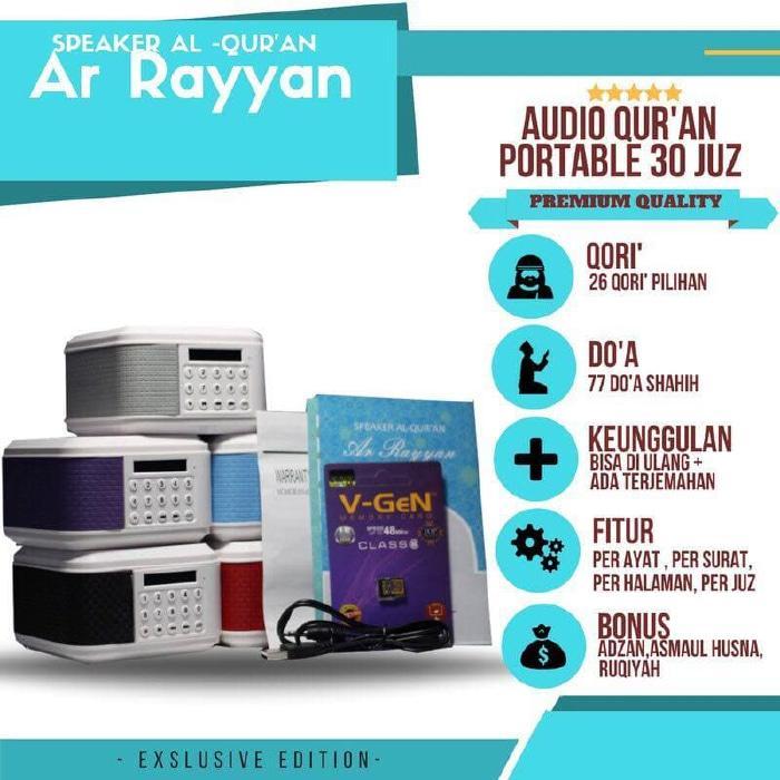 Popularitas Terlaris Speaker Al-Qur'an - Speaker Quran Lengkap - Mp3 Al quran speaker aktif / speaker laptop / speaker super bass
