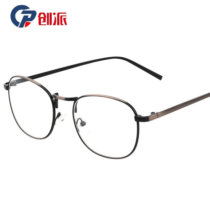 Besar Kecil Kaca Mata Kerangka Bulat Bingkai Kacamata Retro Logam Bulat