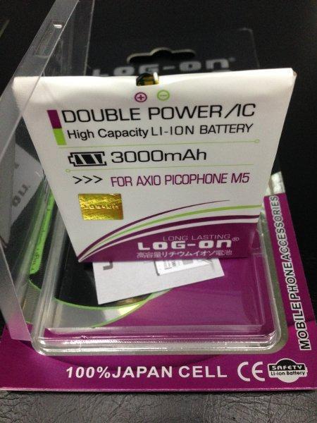 Baterai Tanam Flexible Axioo Picophone M5 Dobel Power Log On 3000Mah