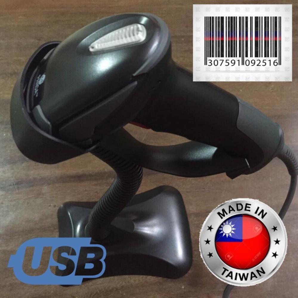 Auto-Sensing 1D Laser Barcode Scanner Panda PRJ-900A with Stand for Kasir Toko Retail Minimarket Supermarket Auto Scan-Sense USB