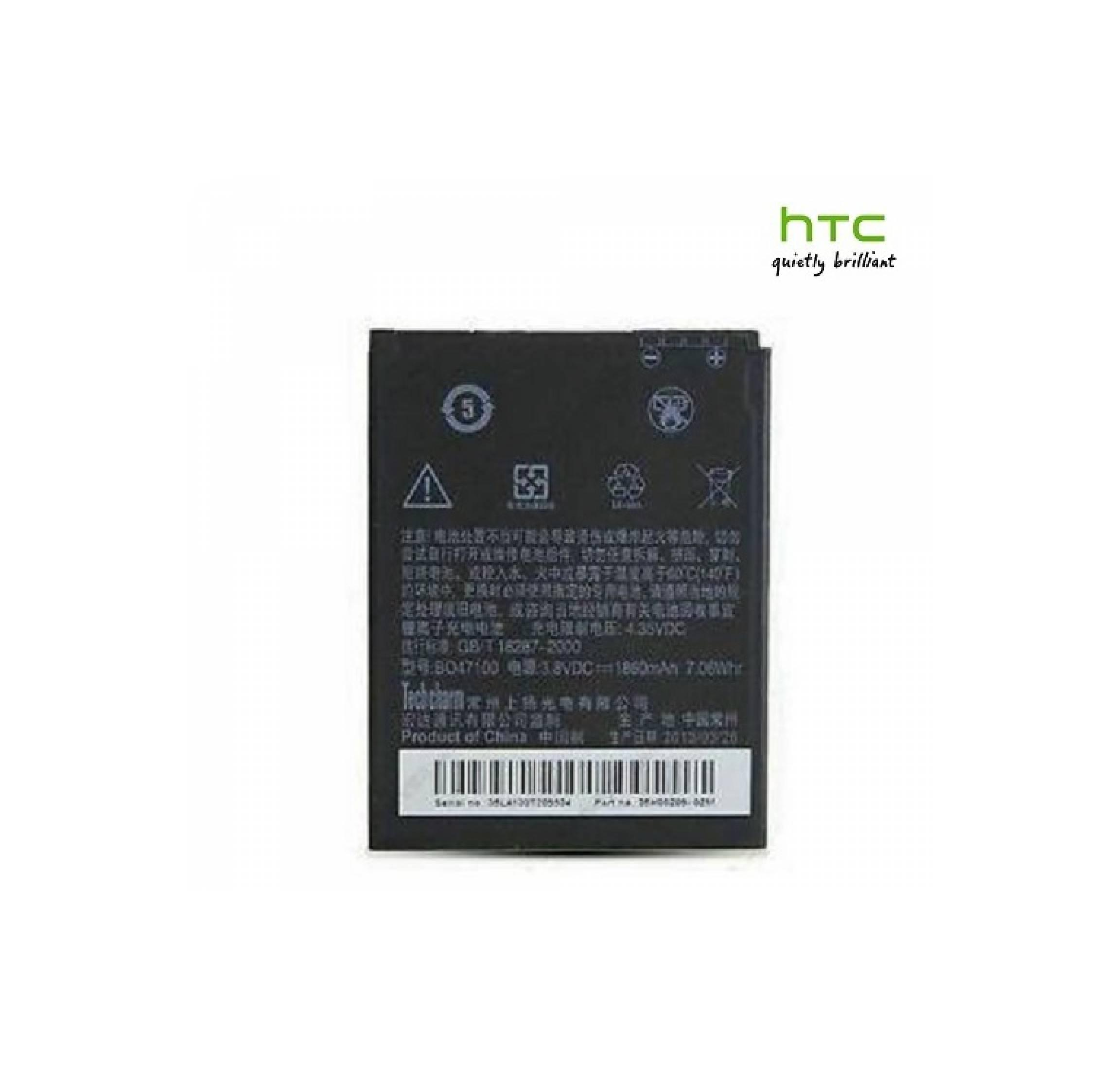 Battery HTC BO47100 Original for HTC Desire 600 Dual Sim