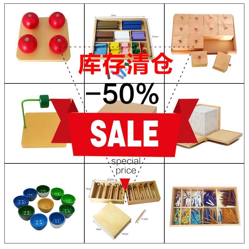 Montessori pendidikan usia dini cuci gudang Mainan Bayi/Ring/Bulat Puzel/misterius Box