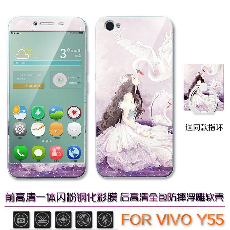 Vivo Y55 Casing HP Vivo Y55a Casing BBK Y55L Bungkus Penuh Silikon Sampul Lunak Pasang Pria
