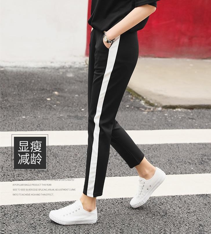 Celana Panjang Wanita Striped Pants - Jogger Strips Pants - Celana Panjang Strip - Black Strip White