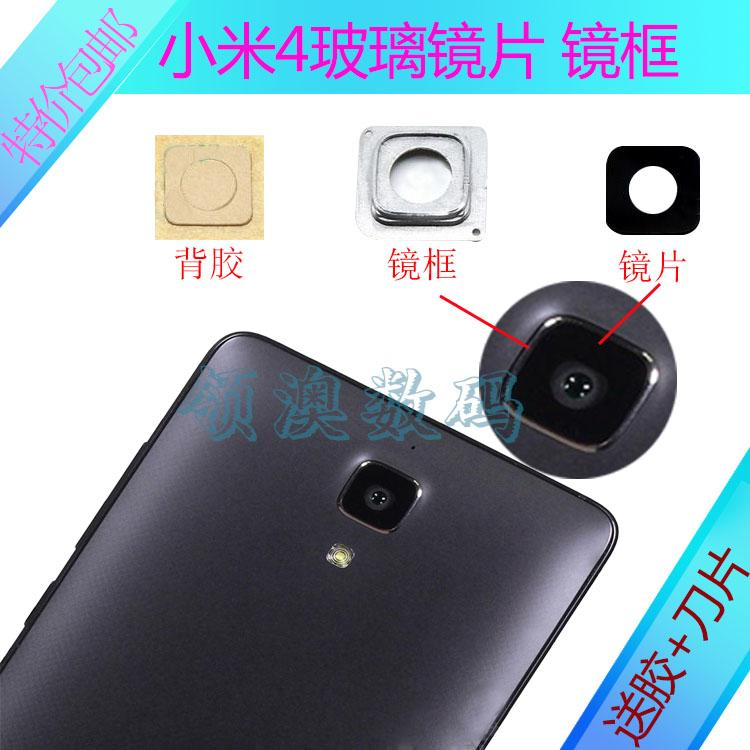 Lensa Kacamata M4 Xiaomi Kamera Lensa Kacamata Tablet HP