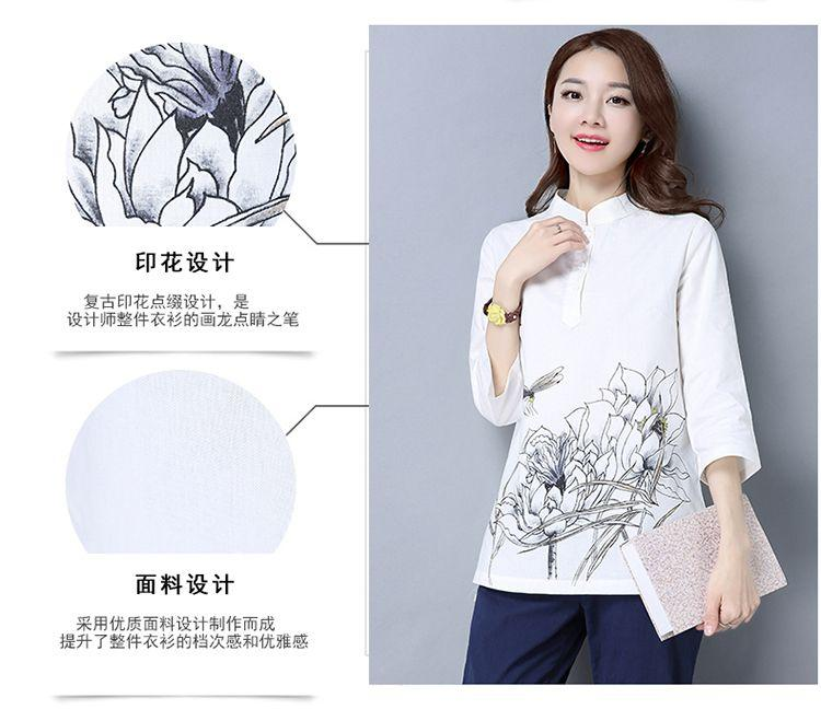 White Natural Flower (M,L) Top 31744