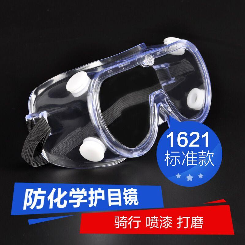 Kacamata Pelindung Mata 3M1621 Kaca Mata Pasir Tahan Angin Bersepeda Sepeda Motor
