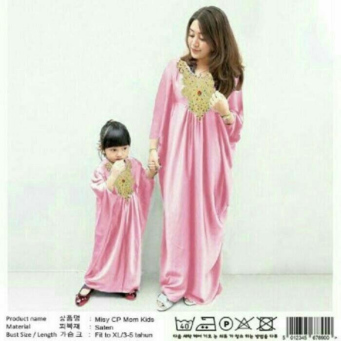 jakarta couple dress muslim pasangan elegant ibu dan anak / Baju Mom KId