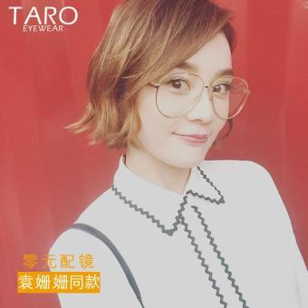 Ekstra besar Bingkai model jaringan merah Gaya Korea Retro Wanita Trendi  Anti Radiasi . b9c8544410
