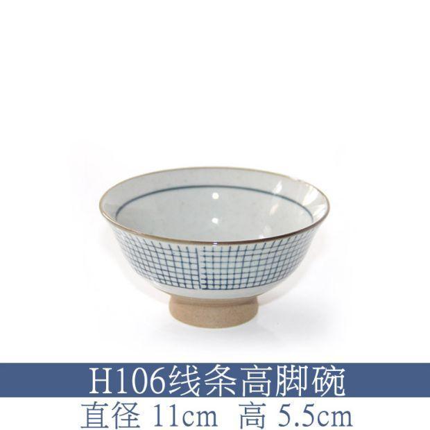 Harga Gaya Jepang Makan Nasi Mangkuk Keramik Mangkuk Mangkuk Mangkuk Source · Tiga Titik Mangkok Gaya