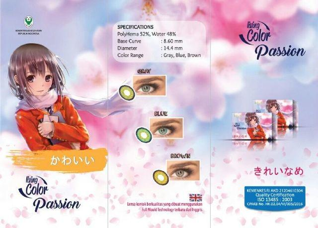 Softlens Living Color Passion Contact Lens - Brown + Free Lenscase