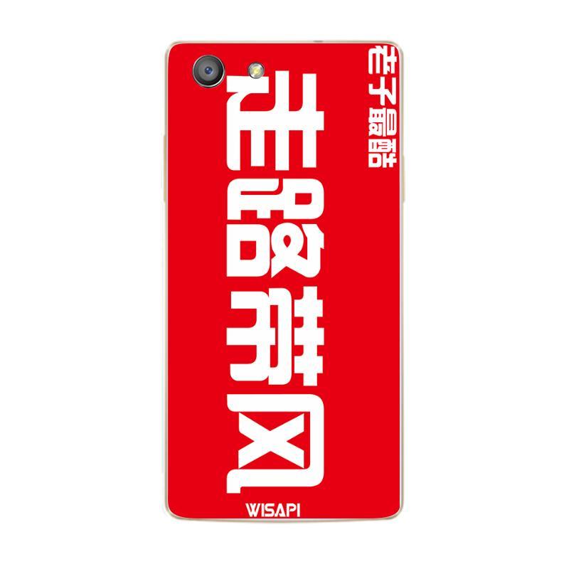 Casing HP Oppoa33 Casing R11splus Aneh tapi Lucu Cina Anti Jatuh