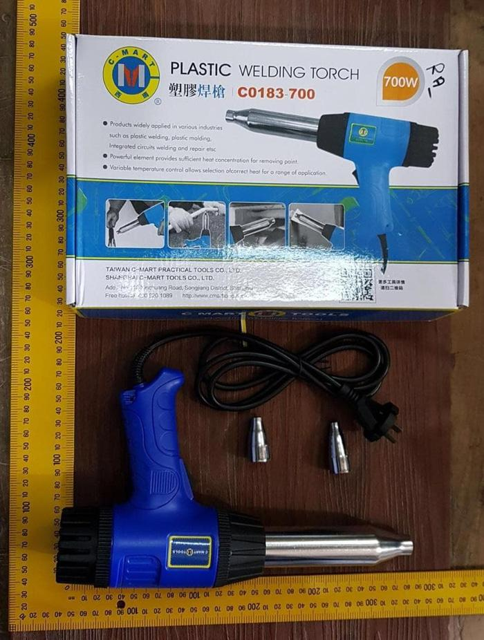 Heat Gun Hot Air Gun C-MART LOW WATT Watt Rendah sellery nanka
