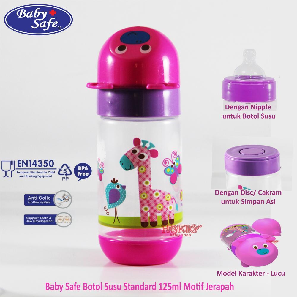 Baby Safe Botol Susu Bayi 125ml Motif Giraffe PURPLE / Botol Susu Anak Bayi Karakter /