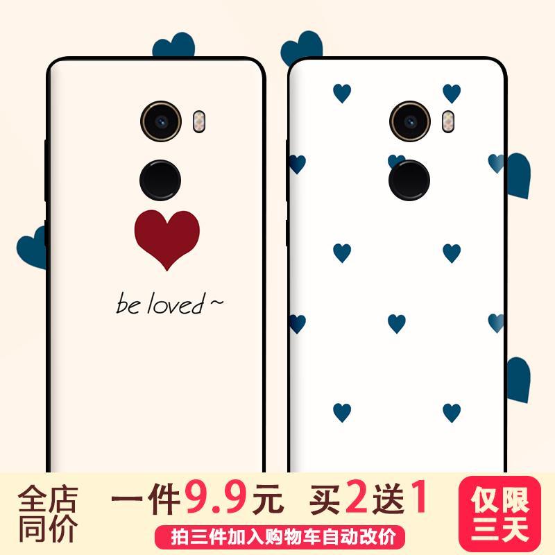 Kreatif mix2MIUI Trendi Pria Model Wanita Xiaomi max2 casing HP 2 s anti jatuh Silikon soft pasangan merah ins