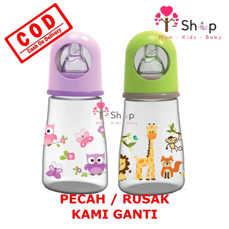 i-shop Baby Safe Paket 2 Botol - Feeding Bottle 125ml / Botol Susu Bayi