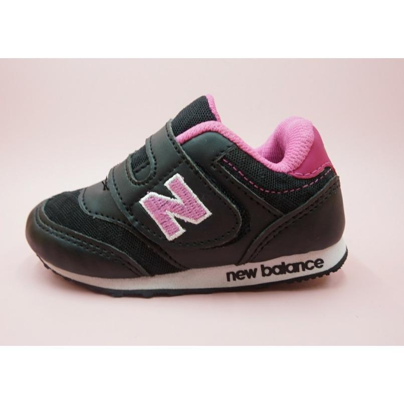 sepatu anak anak sekolah nb hitam pink