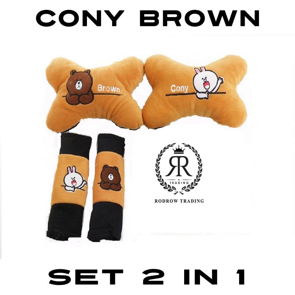 Bantal Mobil Set Cony Brown 2in1/Bantal Jok Mobil Cony Brown Set