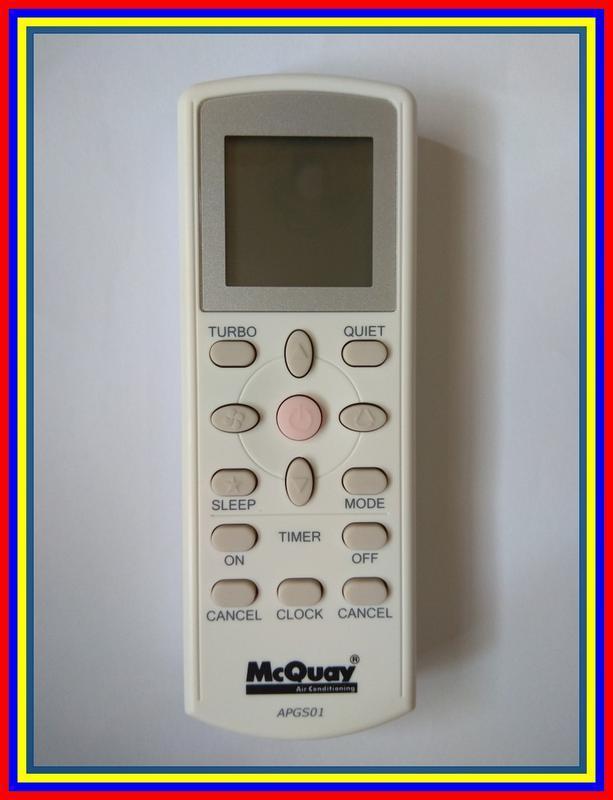 Remot Remote AC Mcquay Ori Original Asli