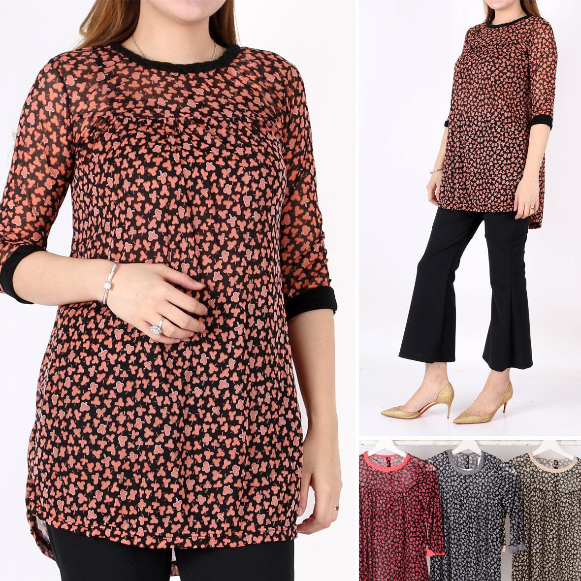 Oma Holley Fashion Roxane Casual T-Shirt Long Sleeve Size MIDR28000. Rp 28.000