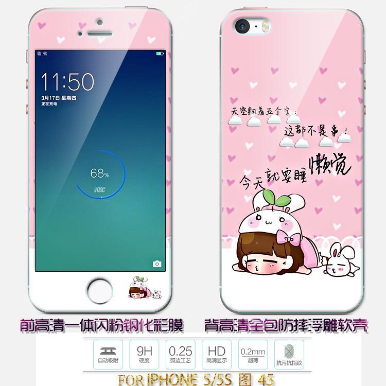 Song Ling iPhone5s HP casing silikon Apple ID 5 Ukiran 3 dimensi sampul lunak SE Anti