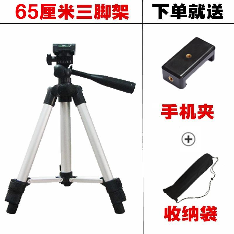 OPPO Holder 7 Plus Tongsis Tripod Apple ID