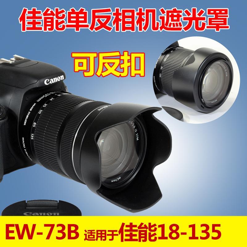 Canon Tudung Lensa EW-73b/67 Mm/600D/700d60d70d Lensa Kamera SLR Kamera Aksesoris