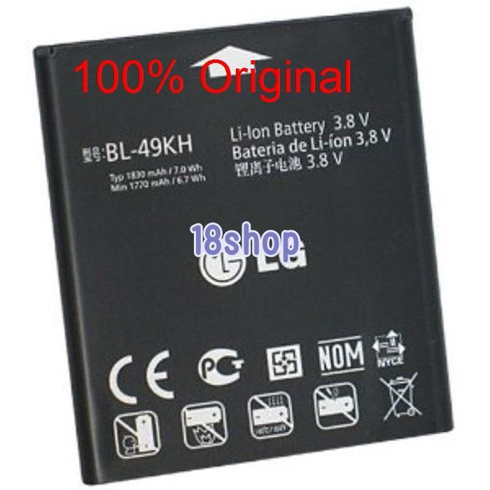 Batere baterai Battery LG Optimus LTe P930 VS920 BL-49KH Original . Baterai batre LG Optimus LTe P930 VS920 BL-49KH Original