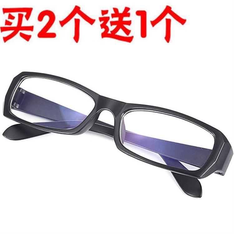 Komputer HP permainan pekerjaan Anti Radiasi kacamata pelindung Pria dan wanita  kacamata blu-ray- 7284fcfa84