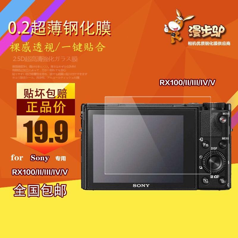 Sony Keledai RX100/RX100M2/M3/RX100 Berjalan Kamera Kaca Pelindung Layar HP