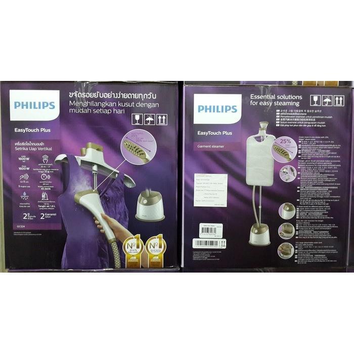 PHILIPS Garment Steamer GC524 / Setrika Uap Berdiri/AMAN/TERBARU/MODERN/MURAH