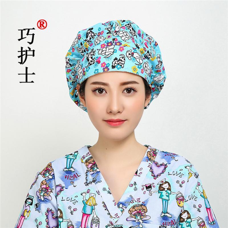 Fitur Kapas Dicetak Pria Dan Wanita Dokter Gigi Topi Topi No 08 Dan Source · Qiao Perawat Topi Katun Biru Muda Topi Kesehatan Perawat Laboratorium