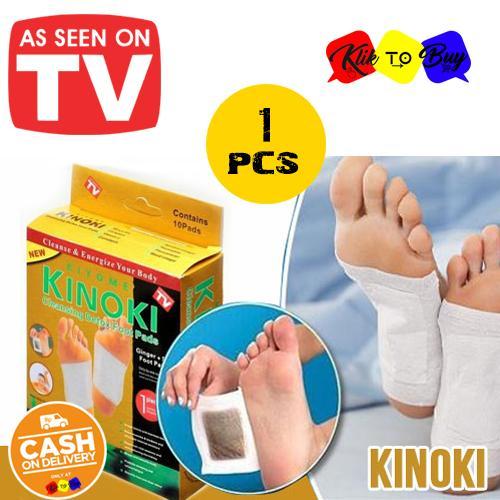 KTB Kinoki Foot Patch Koyo Detox 1 Box Isi 10 Pads - Gold