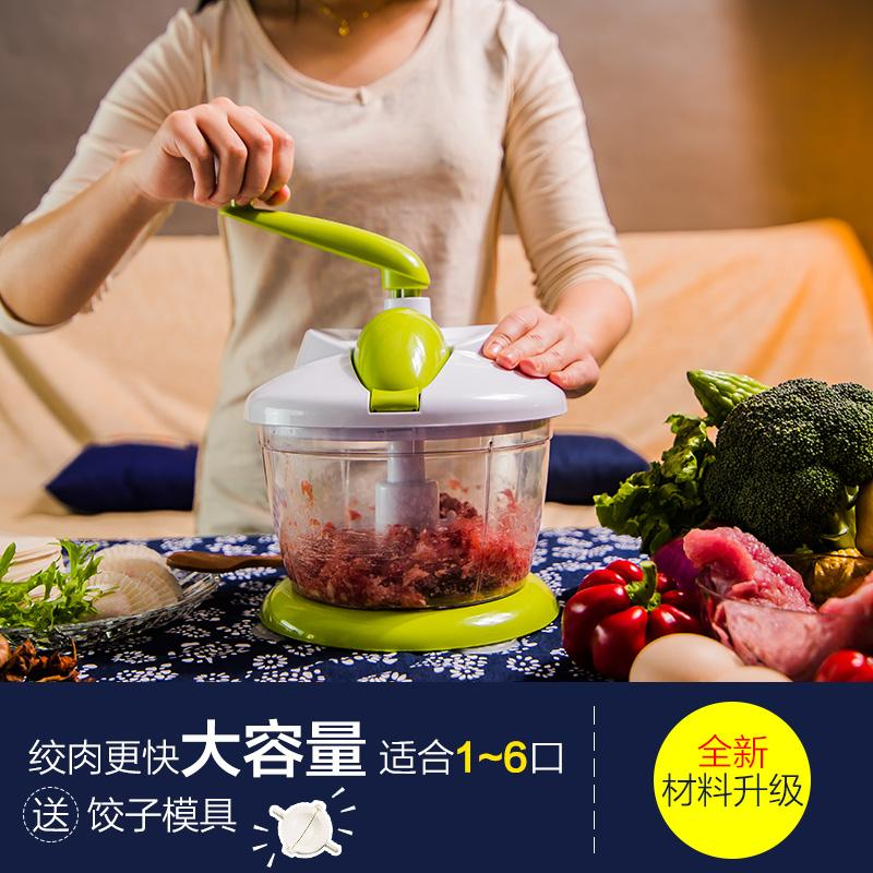 Engkol tangan ukuran besar/L siung bawang putih Mesin penghancur cabe rawit temulawak bawang putih