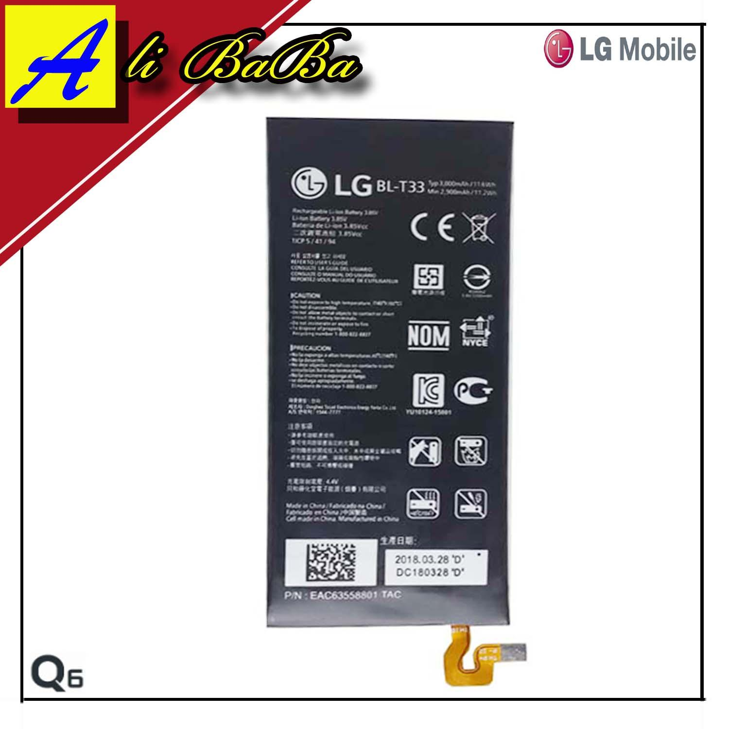 Buy Sell Cheapest Hp Lg X Best Quality Product Deals Indonesian Smartphone Xscreen K500 Resmi Indonesia Baterai Handphone Q6 Bl T33 Batre