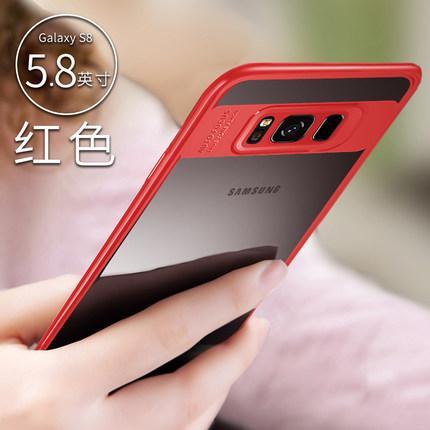 Kehebatan Rock Iphone5s Set Penutup Belakang Tipis Handphone Shell Source · Samsung Casing HP S8 Casing