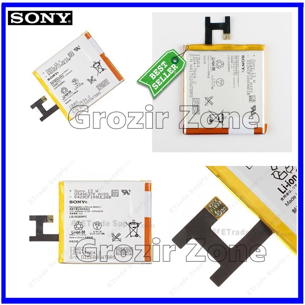 Sony Baterai / Battery L36H For Sony Xperia Z Original - Kapasitas 2330mAh ( grozir zone )