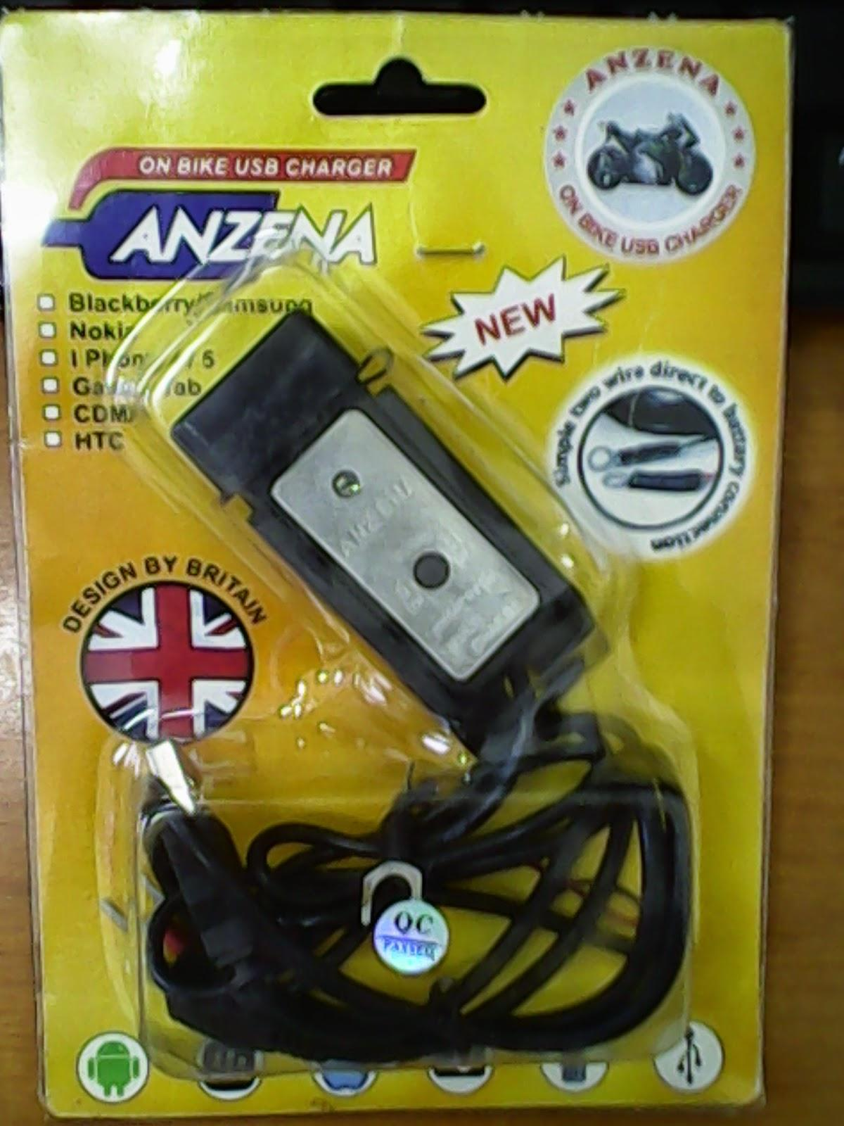 Buy Sell Cheapest Anzena Charger Motor Best Quality Product Deals Hp Di