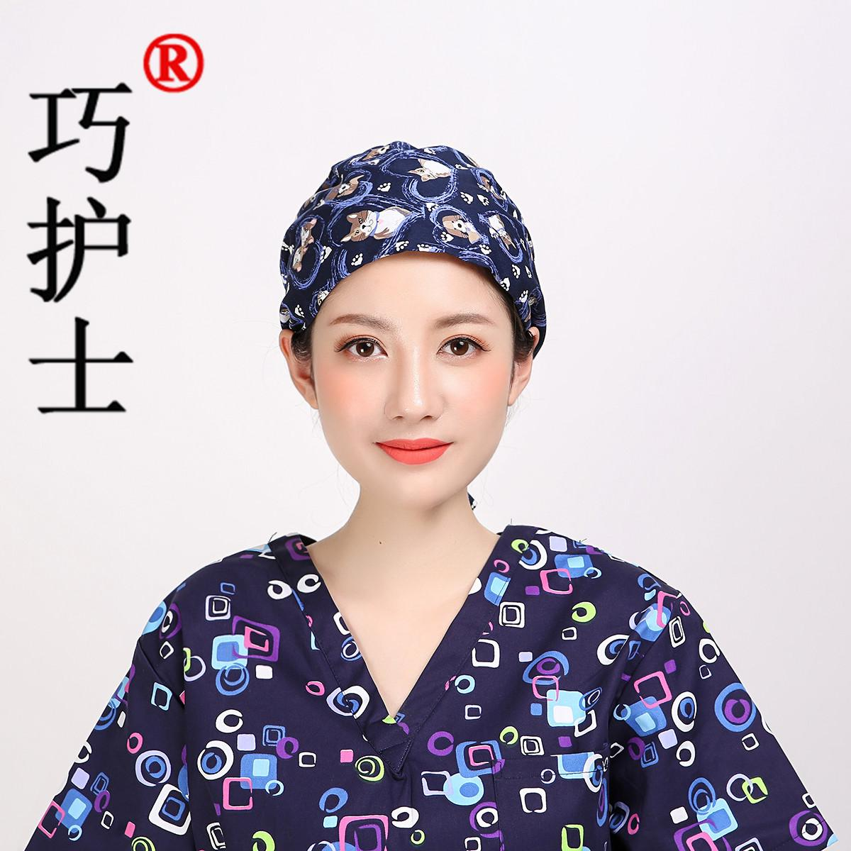 Qiao perawat tali sepatu Labu Topi Cinta kucing Pria dan wanita ruang operasi Topi katun murni