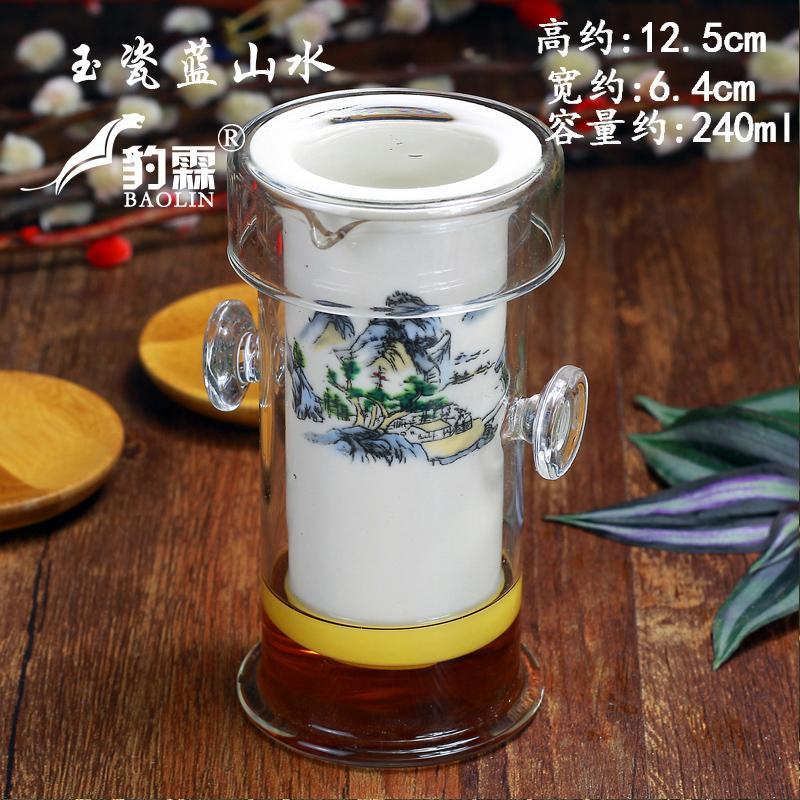 Quik Alat Seduh Tea Biru Cangkir Teh Keramik Teh Hitam Gelas