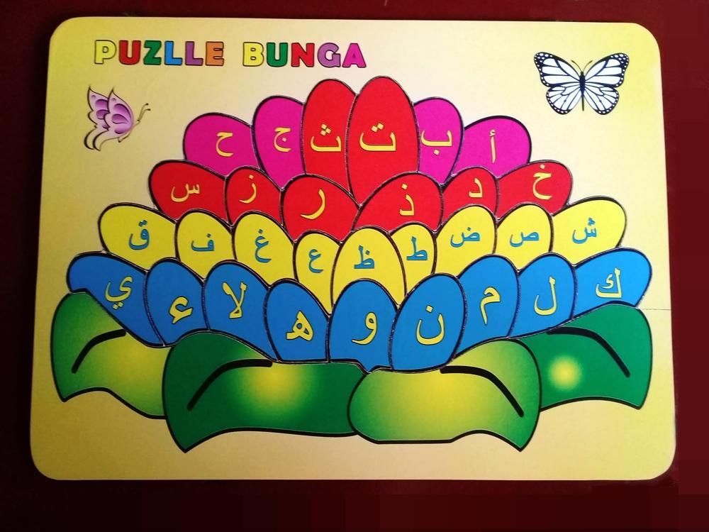 Puzzle Kayu Huruf Hijaiyah Huruf Arab Alif Ba Ta Mainan Edukasi Anak Model Puzel Bunga