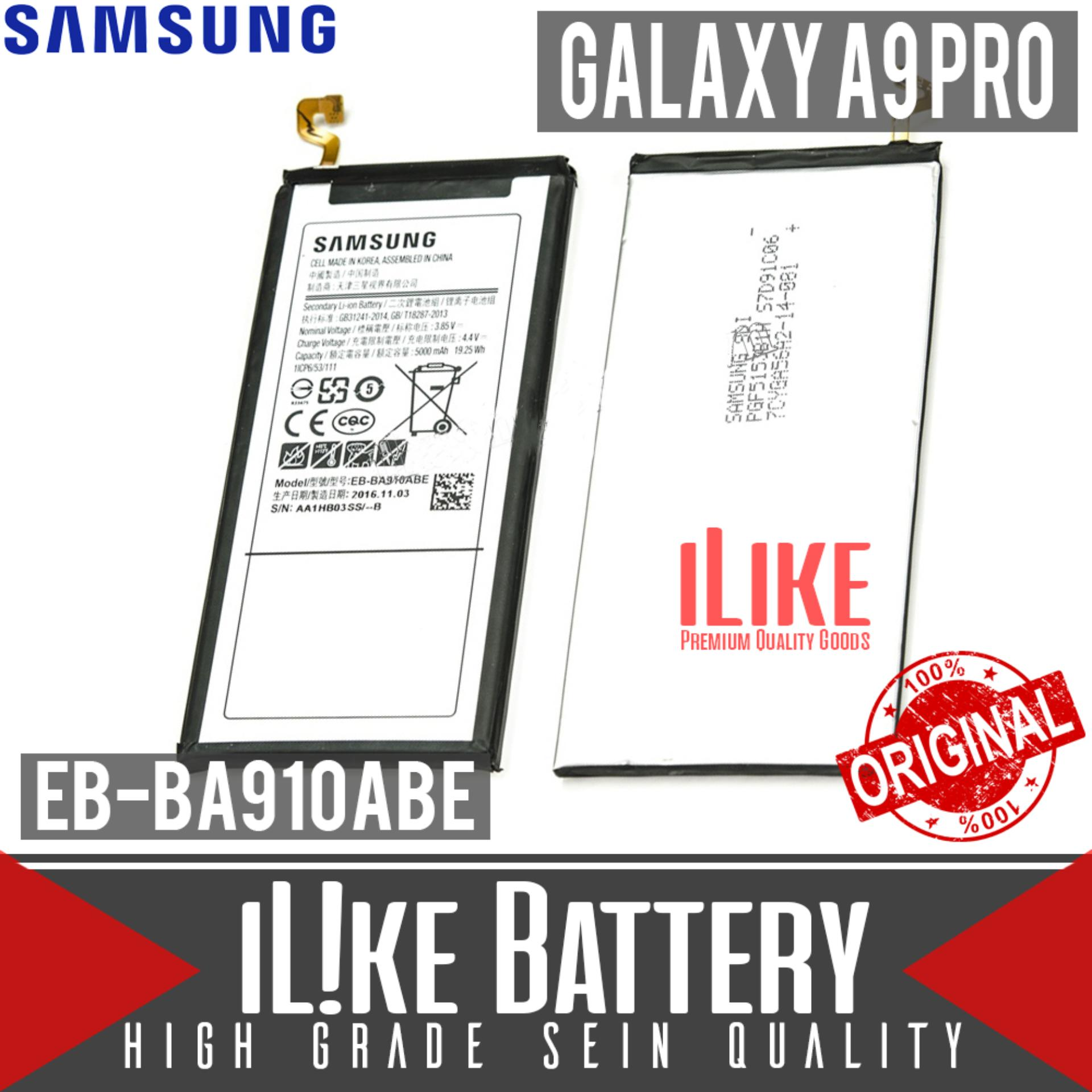 iLike Baterai Samsung Galaxy A9 Pro Premium High Grade SEIN Quality Battery