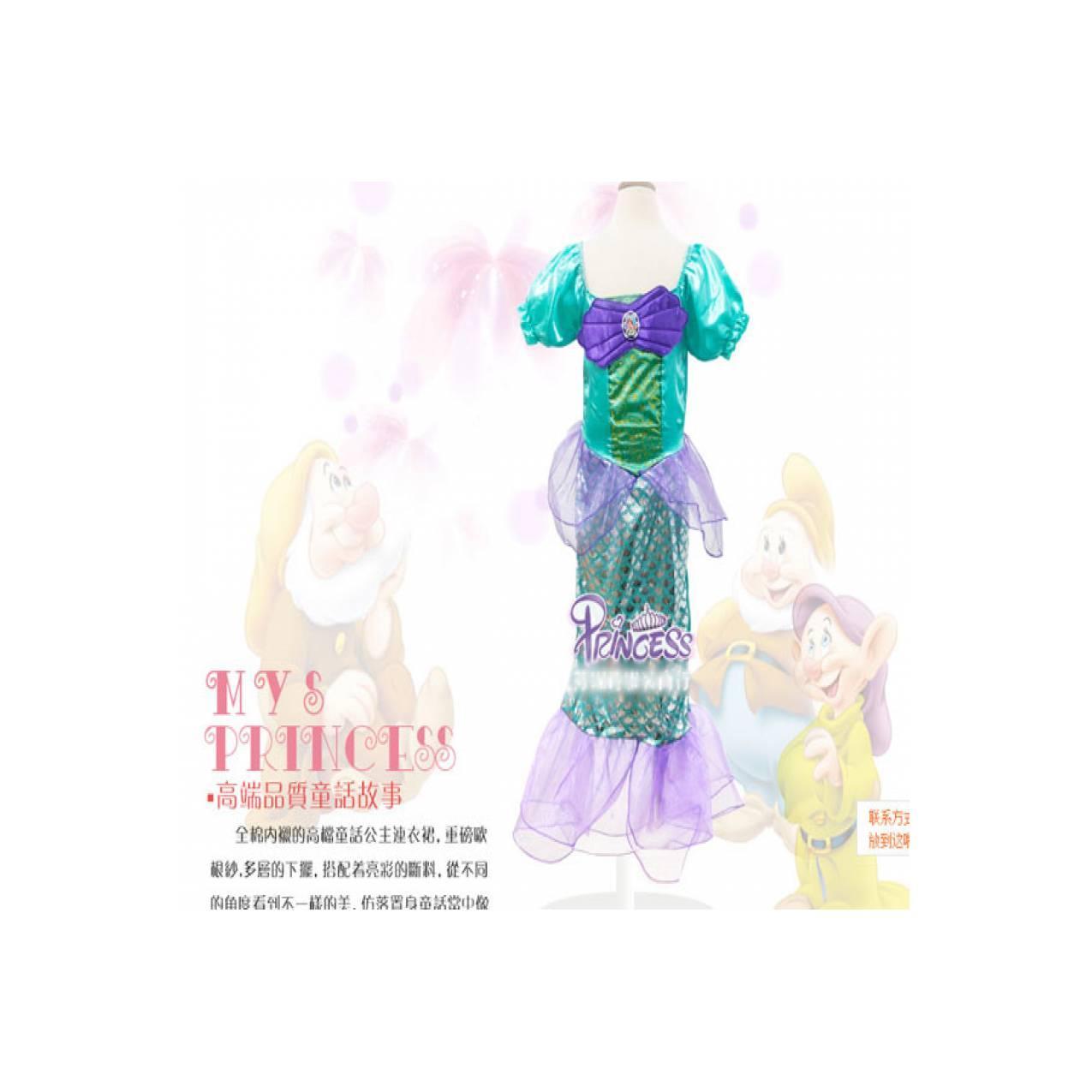Gaun princess anak Ikan Duyung / baju mermaid yang berlengan